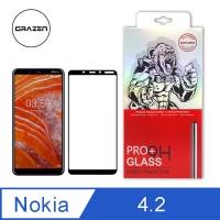【格森GRAZEN】NOKIA 4.2 滿版(黑)鋼化玻璃