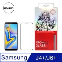【格森GRAZEN】Samsung J4+/J6+滿版(黑)鋼化玻璃