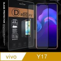 全膠貼合 vivo Y17 滿版疏水疏油9H鋼化頂級玻璃膜(黑)