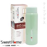 甜蜜#304小Q口袋杯-200ml-抹茶綠