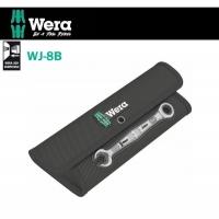 【德國Wera】Joker聰明扳手8支組收納袋 WJ-8B