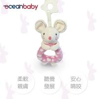 (Ocean Baby)Ocean Baby Cute Animal Soothing Rattle-Pink Love Mice