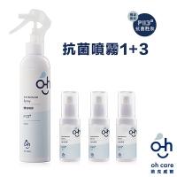 Oh care Oakwell antibacterial spray 250ml 1 bottle + portable bottle 30ml 3 bottles