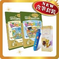 (智點)[Chi] point cognitive map card suits (including new point pen)