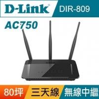 (Fu Lipin) D-Link D-Link DIR-809 Wireless AC750 Dual Band Wireless Router