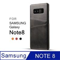 (didoshop)Samsung NOTE 8 imitation calfskin card removable phone back cover (KS007) black