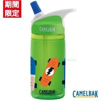 (CAMELBAK)[United States CamelBak] CB1583301140 - 400ml children's straw double temperature sports water bottle lightning skateboard