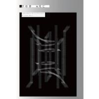 (衛城)字母會M:死亡 (Mandarin Chinese Book)
