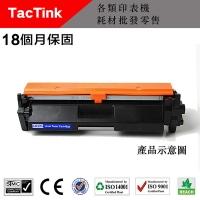 (TacTink)[TacTink] compatible with HP CF217A (17A) black toner cartridge