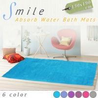 SMILE Compact Soft Rug - Tannin Blue (130x190cm)
