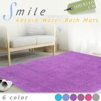 SMILE Compact Soft Rug - Nordic Violet (100x140cm)