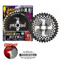 (KYK忍者刀片)Japan KYK system [NINJA] Ninja Series Lawn Mower blade - Shadow -230