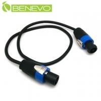 BENEVO 70cm Speakon Two-wire Audio Cable