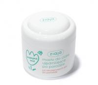 (ZIAJA)Qi Ye Ya ZIAJA Gentle Conditioning Firming Cream 200ml
