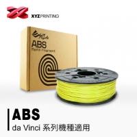 (XYZprinting)XYZprinting - 3D Print 600g ABS Wire Pack (Crystal)