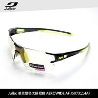 (Julbo)Julbo Photochromic Sunglasses AEROWIDE AF J5073114AF
