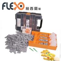 (FLEXO)New Zealand FLEXO stretch bricks advanced suite - gray