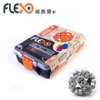 (FLEXO)New Zealand FLEXO elastic building blocks starter kit - gray