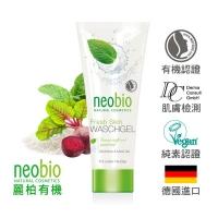 (neobio)Reb Brown Organic neobio Deep Cleansing Gel (Organic Peppermint + Sea Salt) (100ml)