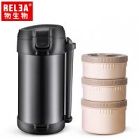 (RELEA)Hong Kong RELEA biological 2200ml Warm 304 stainless steel lunch box (black)