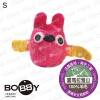 "(BOBBY)French ""BOBBY"" Meng Mao sheep felt [Pink S]"