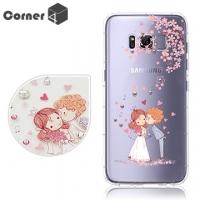 (Corner4)Corner4 Samsung Galaxy S8 Plus Austrian Choi Dao Shoufang Mobile Phone Case - Sakura Love