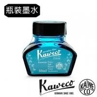 (Kaweco)Germany Kaweco Bottled Ink Sky Blue 30ml