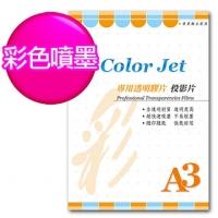 (Color Jet)Color Jet Inkjet Transparency Film (Transparency) A3 25 sheets
