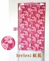 European style cotton long curtain (85x150cm) (red flower)