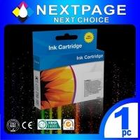 (NEXTPAGE)[Taiwan Ronggong] CANON CLI-726 Blue compatible ink cartridge