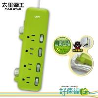 (MAXSTAR)[Tai Xing electrician] good speed line four open four plug computer line ((3P/15A/6 feet)) Samba green OCE44306