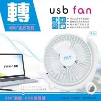 Sheng Gangke TECHNOLOGY FAN-180 360-degree rotation of the fan USB intensity (white)