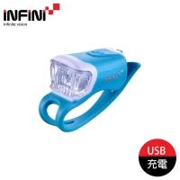 (INFINI)INFINI Whale Bicycle Headlight I-204W|Blue