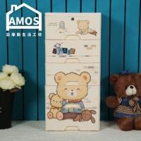 (Amos)【Amos】 38 panel - five-story raccoon bear cabinet