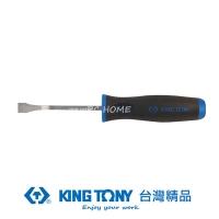 (KING TONY)KING TONY professional tools sled stick 204mm KT9TK108