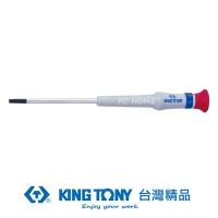 KING TONY professional tools T4 * 3 * 40mm Precision Screwdriver KT14330415 Star of David