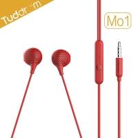 (Tuddrom)Tuddrom Little Magic Duck Mo1 Lightweight Stylish Stereo Wired Headset (Red)