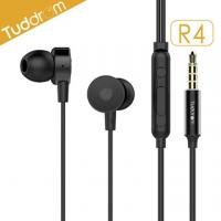 (Tuddrom)Tuddrom small magic duck R4 low distortion dynamic metal CD texture in-ear headphones (black)