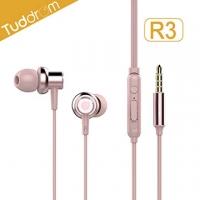 R3 Tuddrom little magic duck low distortion dynamic metallic ear earphone wire (powder)