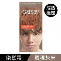 (GATSBY)GATSBY Invincible Coloring Hair Cream (Perspective Gray)