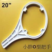 """Chubby O-type handle 20 """""""