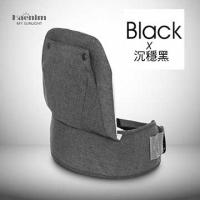 HAENIM baby sling belt (accessories) - Black