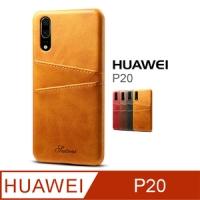 (Didoshop) Huawei P20 imitation calfskin card removable phone back cover (KS025)