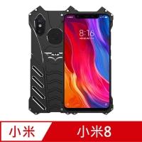 (didoshop)Xiaomi 8 Batman Series Metal Anti-fall Mobile Phone Case (RJ025)