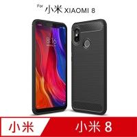 (didoshop)Millet 8 carbon fiber silicone phone case protective case (SX013) black