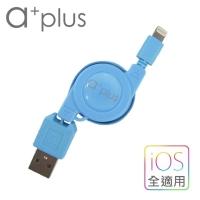 (a+plus)a+plus Apple Lightning 8Pin Charging/Transmission Reel (Blue)