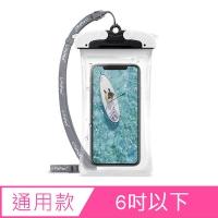 (U-FixPack)Original imported U-FixPack 6吋 smart phone waterproof bag (black) (UR-01)