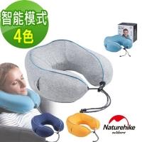 (naturehike)Naturehike Memory Cotton Smart Electric U-shaped Massage Neck Pillow Yellow