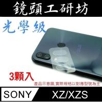 (鏡頭工研坊)Lens Workshop ~ Correspondence: SONY XZ/XZS Dedicated Lens Sticker ~ Anti-scratch/High Transmissive/Optical Level Original Film/Exclusive Speci