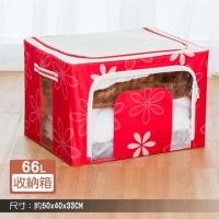 66L Oxford cloth splash-proof window frame storage box red